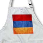 click on Armenia Flag to enlarge!
