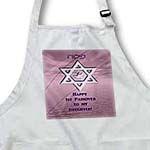 click on 1st Passover to Daughter, Star of David with Dove in Pink  to enlarge!