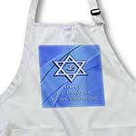 click on 1st Passover to Grandson, Star of David with Dove Blue  to enlarge!